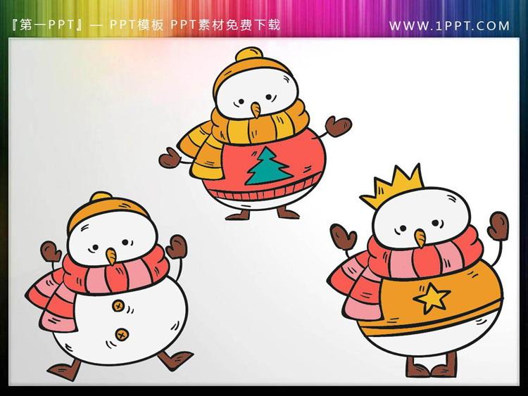 11张可爱卡通雪人PPT素材