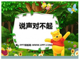 《�f��Σ黄稹�PPT�n件