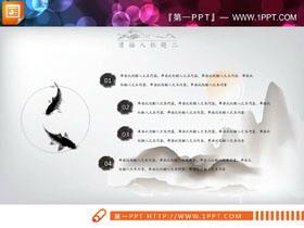 24套彩色水墨中国风PPT图表合集