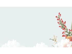 精美清新植物花卉PPT背景图片