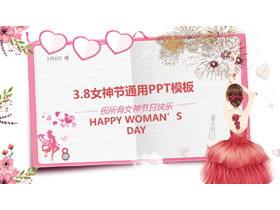 粉色日�本�c舞蹈女孩背景的女神�PPT模板