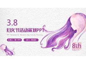 紫色水彩女孩�^像背景�D女�活�硬��PPT模板
