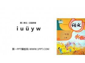 《iuüyw》PPT教学课件