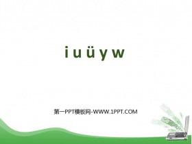 《iuüyw》PPT优质课件