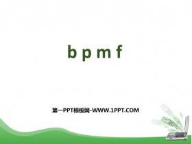 《bpmf》PPT精品课件