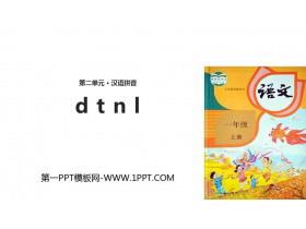 《dtnl》PPT课件下载