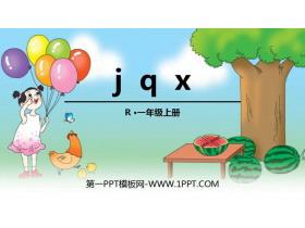 《jqx》PPT优质课件下载