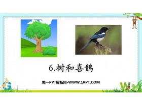 《树和喜鹊》PPT优秀课件
