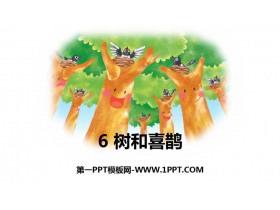 《树和喜鹊》PPT优质课件下载