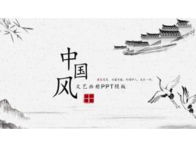 水墨仙�Q古建筑背景��s古典中���LPPT模板