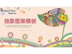 抽象卡通叶子花朵图案背景的教育培训PPT模板