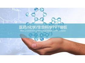 �{色分子�Y���D背景的�t�化�WPPT模板