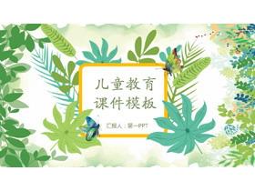 清新�G色植物�~子背景教育培�PPT�n件模板