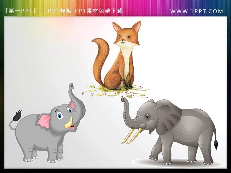 12张可爱卡通小动物PPT插图素材