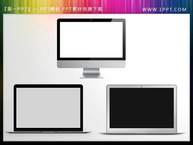 苹果智能手表手机平板电脑样机PPT素材