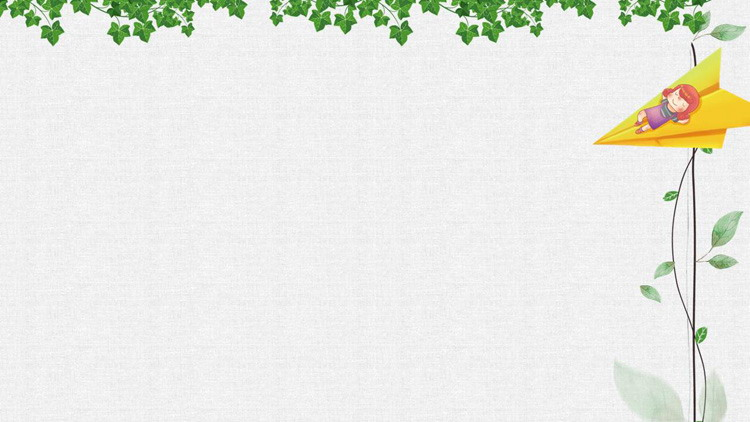 �G色水彩藤蔓植物PPT背景�D片