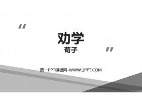 《��W》PPT教�W�n件