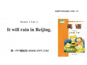 《It will rain in Beijing》PPT教�W�n件