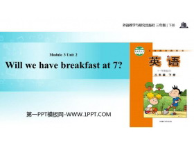 《Will we have breakfast at 7?》PPT教�W�n件
