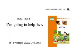 《I'm going to help her》PPT教�W�n件