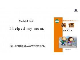 《I helped my mum》PPT教�W�n件