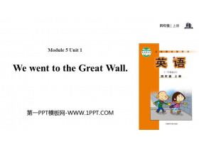 《We went to the Great Wall》PPT教�W�n件