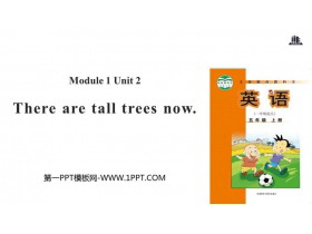 《There are tall trees now》PPT教�W�n件