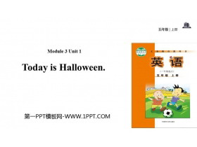 《Today is Halloween》PPT教�W�n件