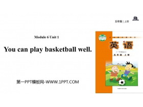 《You can play basketball well》PPT教�W�n件