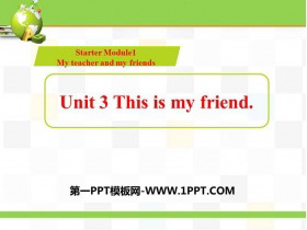 《This is my friend》PPT教�W�n件