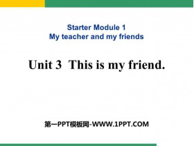 《This is my friend》PPT�n件下�d