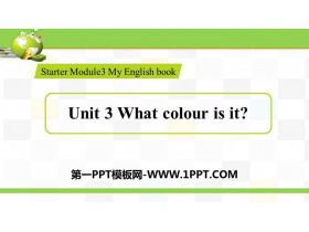 《What colour is it?》PPT教�W�n件