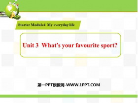 《What's your favourite sport?》PPT�n件下�d