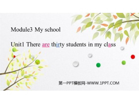 《There are thirty students in my class》PPT�n件下�d