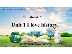 《I love history》PPT教�W�n件