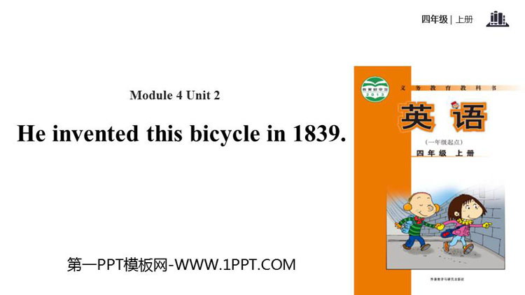 《He invented this bicycle in 1839》PPT教�W�n件