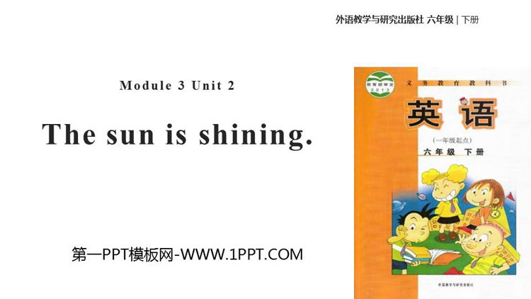 《The sun is shining》PPT教�W�n件
