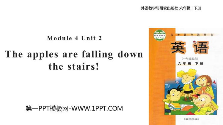 《The apples are falling down the stairs》PPT教�W�n件