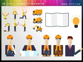 卡通建筑工人施工车辆免费AV手机在线观看片
