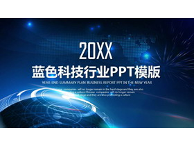 蓝色抽象科技行业商业计划书PPT模板