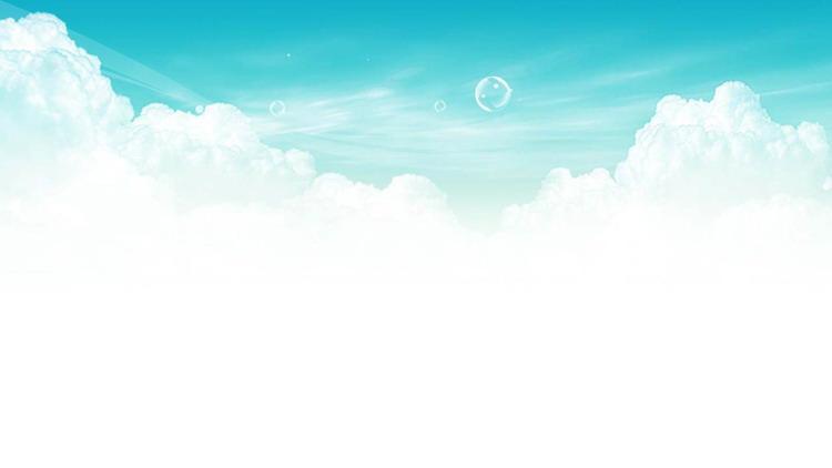 清新�{天白云城市剪影PPT背景�D片