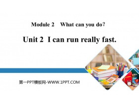 《I can run really fast》What can you do PPT�n件下�d