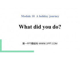 《What did you do?》A holiday journey PPT教�W�n件
