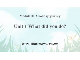 《What did you do?》A holiday journey PPT�n件下�d