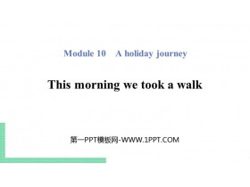 《This morning we took a walk》A holiday journey PPT教�W�n件