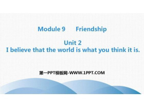 《I believe that the world is what you think it is》Friendship PPT教学课件