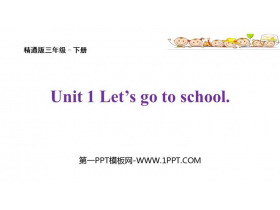 《Let's go to school》PPT教�W�n件