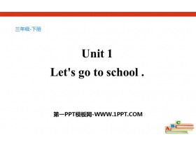 《Let's go to school》PPT�n件下�d