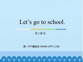 《Let's go to school》PPT教�W�n件(第1�n�r)