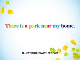 《There is a park near my home》PPT教学课件